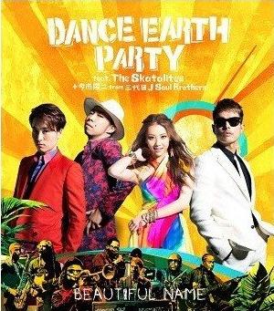 danceearthparty