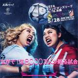 渡辺直美CLF_NAOMI_0516_ol-01